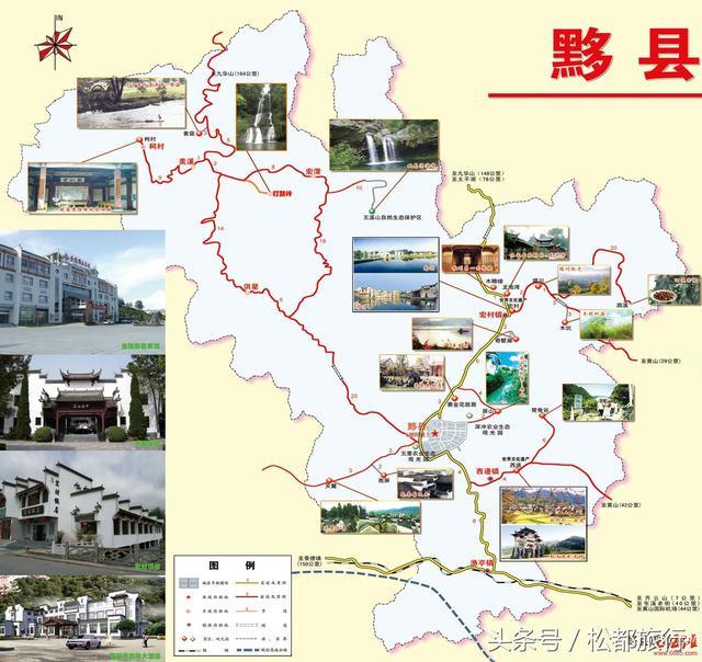 黄山高铁站到黄山风景区,到宏村怎么走?附3日游推荐线路