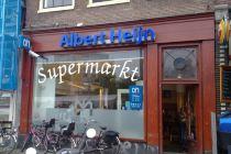 鹿特丹购物指南,鹿特丹旅游攻略/清单,购物买什金钟妒凭仁攻略图片
