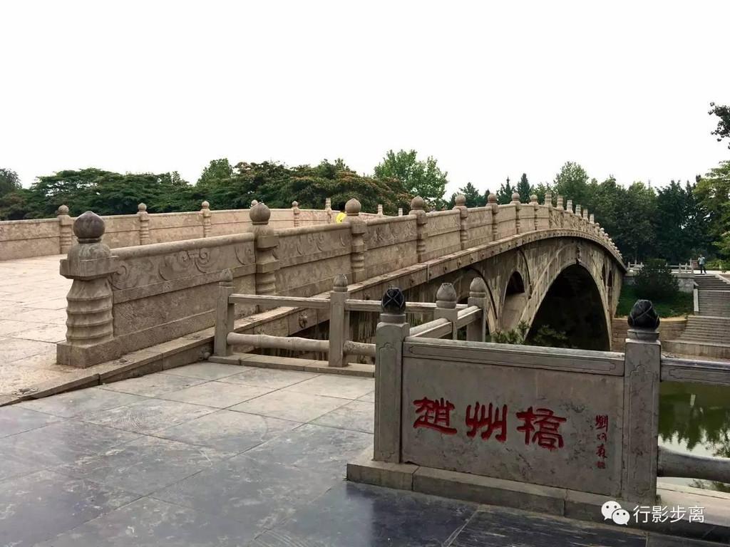梁思成极力保护却遗憾终生,小学课本1400年历史中国知名度最高赵州桥