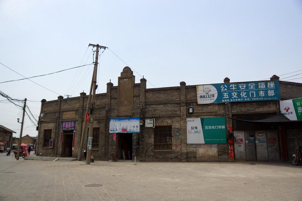 襄汾县城街道地图