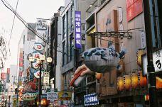 大阪-是条胳膊
