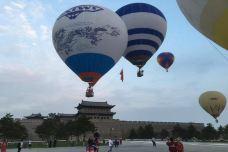 平遥古城热气球飞行体验-平遥-AIian