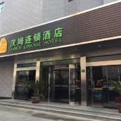 漢姆酒店(上海金山朱涇萬安街店)