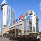西安廣成大酒店