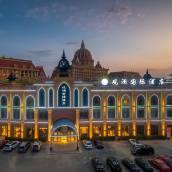 蓬萊觀瀾國際酒店