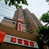 如家酒店(上海南京路步行街黃河路店)