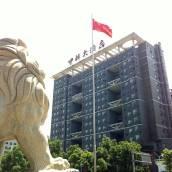 郴州中頤大酒店