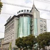 上海聯泰假日酒店