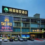 廣州桐園別墅酒店