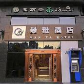 成都曼雅時尚酒店式公寓
