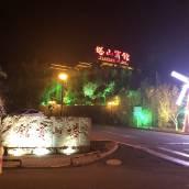 威海塔山賓館