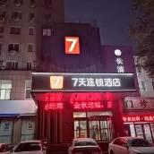 7天連鎖酒店(濟南長清經十西路人民醫院店)