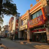 上海壹號生活館