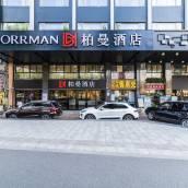 柏曼酒店(廣州三元里地鐵站店)