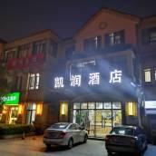 上海凱潤賓館