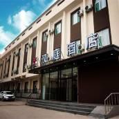 漢庭酒店(濟南萊蕪鳳城西大街店)