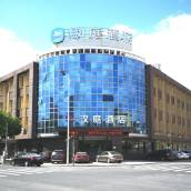 漢庭酒店(上海新場古鎮店)