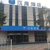 怡萊酒店(北京黃村清源路店)