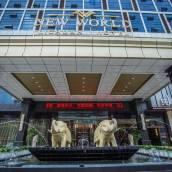 利川新世界國際酒店