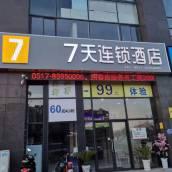 7天連鎖酒店(淮安周恩來故居河下古鎮店)