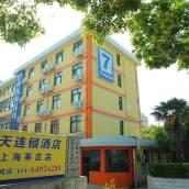 7天連鎖酒店(上海莘莊地鐵站龍之夢廣場店)