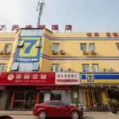 7天連鎖酒店(蘇州唯亭店)