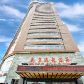西安臨潼秦皇溫泉酒店