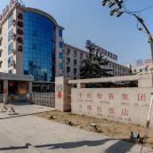 北京五棵松飯店