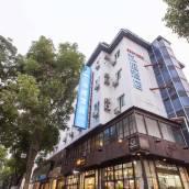 漢庭酒店(蘇州觀前養育巷地鐵站店)