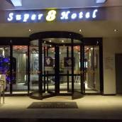 速8酒店(蘇州樂園玉山路店)(原蘇州樂園金楓路地鐵站店)