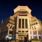 西安華山國際酒店