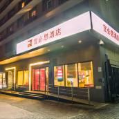 宜必思酒店(北京三里屯東大橋店)