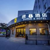 速8酒店(北京學院路北沙灘地鐵站店)