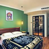 青島十一和石榴公寓