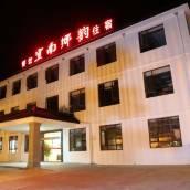 宜興宜南鄉韻酒店