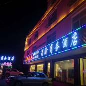 雅江蜀渝商務酒店