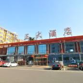 青島永正大酒店