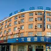 漢庭酒店(上海羅南新村地鐵站店)(原美蘭湖店)