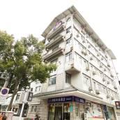 漢庭酒店(蘇州觀前干將西路店)