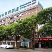 格林豪泰(上海康橋浦三路地鐵站錦繡路店)