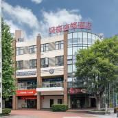 漢庭酒店(上海江橋嘉怡路店)