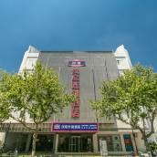 漢庭酒店(蘇州觀前街滄浪亭店)(原滄浪亭店)