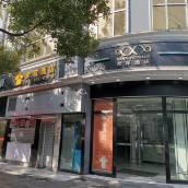 全宿酒店(上海漕寶路地鐵站店)