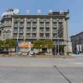 全季酒店(上海金山城市沙灘店)(上海金山衛火車站店)