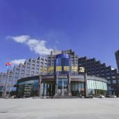 鶴崗九州國際酒店