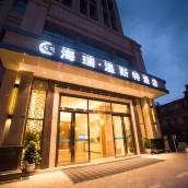 海瑞·溫斯特酒店(成都溫江大學城店)