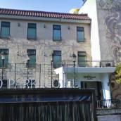 邦貝奧斯陸賓館
