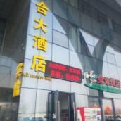 濟南百合大酒店