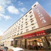 西安大唐樂遊酒店