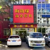 青島海韻緣賓館
